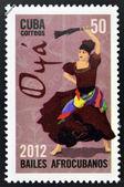 CUBA - CIRCA 2012: Stamp printed in Cuba dedicated to Afro-Cuban dance and Yoruba gods, shows Oya, circa 2012 — Stock Photo