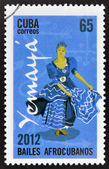 CUBA - CIRCA 2012: Stamp printed in Cuba dedicated to Afro-Cuban dance and Yoruba gods, shows Yemaya, circa 2012 — Foto Stock