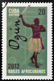 CUBA - CIRCA 2012: Stamp printed in Cuba dedicated to Afro-Cuban dance and Yoruba gods, shows Ogun, circa 2012 — Stock Photo