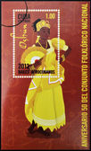 CUBA - CIRCA 2012: Stamp printed in Cuba dedicated to Afro-Cuban dance and Yoruba gods, shows Oshun, circa 2012 — Stockfoto
