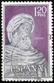 SPAIN - CIRCA 1967: A stamp printed in spain shows Averroes, circa 1967 — Foto Stock