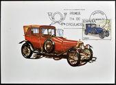 SPAIN - CIRCA 1979: A stamp printed in Spain shows a classic car, Abadal, 1914, circa 1979. — Stock Photo