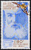 MALI - CIRCA 1976: A stamp printed in Mali shows Alexander Graham Bell, circa 1976 — Foto de Stock