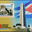 CUB- CIRC2009: stamp printed in cubdedicated to 50 anniversary of triumph of revolution, shows Fidel Castro in Revolution Square, circ2009 — Stock Photo #27577215