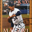 MALAWI - CIRCA 2007: A stamp printed in Malawi dedicated to greatest baseball players, shows Nolan Ryan, circa 2007 — Stock Photo