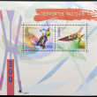 Stok fotoğraf: PORTUGAL - CIRC1997: stamp, printed in Portugal dedicated to extreme sports, circ1997
