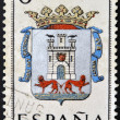 SPAIN - CIRCA 1965: A stamp printed in Spain dedicated to Arms of Provincial Capitals shows Alava, circa 1965. — Stok fotoğraf