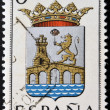 SPAIN - CIRCA 1965: A stamp printed in Spain dedicated to Arms of Provincial Capitals shows Orense, circa 1965.  — Stok fotoğraf