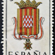 SPAIN - CIRCA 1965: A stamp printed in Spain dedicated to Arms of Provincial Capitals shows Gerona, circa 1965.  — Stock Photo