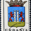 SPAIN - CIRCA 1965: A stamp printed in Spain dedicated to Arms of Provincial Capitals shows Badajoz, circa 1965. — Stock Photo