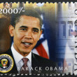Stock Photo: UGANDA - CIRCA 2000: A stamp printed in Uganda shows Barack Hussein Obama, circa 2009