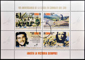 CUBA - CIRCA 2007: Stamps printed in Cuba dedicated to 40th anniversary of the fall in combat of Che, Ever onward to victory!, circa 2007 — Stock Photo