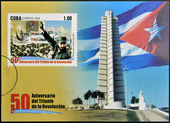 CUBA - CIRCA 2009: A stamp printed in cuba dedicated to 50 anniversary of the triumph of the revolution, shows Fidel Castro in the Revolution Square, circa 2009 — Stock Photo