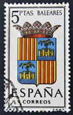 SPAIN - CIRCA 1965: A stamp printed in Spain dedicated to Arms of Provincial Capitals shows Balearics, circa 1965. — Stock Photo