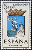 SPAIN - CIRCA 1965: A stamp printed in Spain dedicated to Arms of Provincial Capitals shows Santander, circa 1965. — Stock Photo