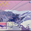 LIECHTENSTEIN - CIRCA 1979: A stamp printed in Liechtenstein dedicated to winter olympics at Lake Placid 1980 shows sareis chair lift, circa 1979 — Stock Photo