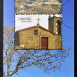 PORTUGAL - CIRCA 2005: stamps printed in Portugal dedicated to the historic villages of Portugal, shows Castelo Rodrigo, mysterious ruins, circa 2005 — Stock Photo
