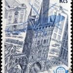 CZECHOSLOVAKIA - CIRCA 1976: stamp printed in Czechoslovakia, Prague 1978 shows Emblem, Silhouette plane and the Powder Tower, circa 1976 — Stock Photo