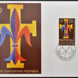 Stock Photo: LIECHTENSTEIN - CIRCA 1981: A stamp printed in Liechtenstein dedicated to boy scouts and girl guides, shows scout emblems: fleur-de-lis and trefoil, circa 1981