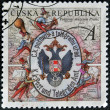 CZECH REPUBLIC - CIRCA 2010: A stamp printed in Czech Republic shows Post Office shield on map, circa 2010 — Stock Photo