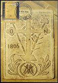 CYPRUS - CIRCA 2006: A stamp printed in Cyprus shows dedicatory stone-relief slab, church of st Eleftherios, Nicosia — Stock Photo