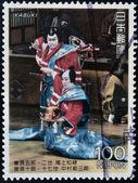 JAPAN - CIRCA 1992: A stamp printed in Japan shows Kabuki, circa 1992 — Foto de Stock