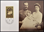 LIECHTENSTEIN - CIRCA 1981: A stamp printed in Liechtenstein shows Prince Franz Josef with his parents, circa 1981 — Stock Photo