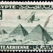 EGYPT - CIRCA 1946: stamp printed in Egypt shows plane over Pyramids at Giza, circa 1946 — Stock Photo