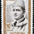 MOROCCO - CIRCA 1957: A stamp printed in Morocco shows Sultan Mohammed V, circa 1957 — Stock Photo #29386005