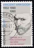 荷兰-约 1990 年: 在荷兰打印戳记表明,铅笔素描的自画像,文森特凡高,1990 年左右 — 图库照片