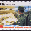 CUB- CIRC2009: stamp printed in cubdedicated to 50 anniversary of triumph of revolution, shows creation of Border Patrol, circ2009 — Stock Photo #29894135
