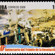 CUB- CIRC2009: stamp printed in cubdedicated to 50 anniversary of triumph of revolution, shows creation of state security, circ2009 — Stock Photo #29894145