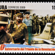 CUBA - CIRCA 2009: A stamp printed in cuba dedicated to 50 anniversary of the triumph of the revolution, shows creation of the National Revolutionary Police, circa 2009 — Stock Photo #29894207