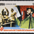 CUB- CIRC2009: stamp printed in cubdedicated to 50 anniversary of triumph of revolution, shows Fidel's first trip to Venezuela, circ2009 — стоковое фото #29894277