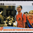 CUB- CIRC2009: stamp printed in cubdedicated to 50 anniversary of triumph of revolution, shows creation of Union of Young Communists, circ2009 — Stock Photo #29894283