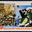 CUB- CIRC2009: stamp printed in cubdedicated to 50 anniversary of triumph of revolution, shows first parade and concentration of people, circ2009 — Stock Photo #29894333