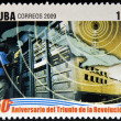 CUB- CIRC2009: stamp printed in cubdedicated to 50 anniversary of triumph of revolution, shows advent of radio to all Cuba, circ2009 — Stock Photo #29894375