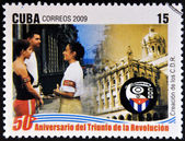 CUBA - CIRCA 2009: A stamp printed in cuba dedicated to 50 anniversary of the triumph of the revolution, shows creation of the Committees for the Defense of the Revolution, circa 2009 — Stock Photo