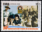 CUBA - CIRCA 2009: A stamp printed in cuba dedicated to 50 anniversary of the triumph of the revolution, shows beginning of the literacy campaign, circa 2009 — Stock Photo
