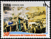 CUBA - CIRCA 2009: A stamp printed in cuba dedicated to 50 anniversary of the triumph of the revolution, shows creation of state security, circa 2009 — Stock Photo