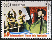 CUBA - CIRCA 2009: A stamp printed in cuba dedicated to 50 anniversary of the triumph of the revolution, shows Fidel's first trip to Venezuela, circa 2009 — Stock Photo