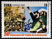 CUBA - CIRCA 2009: A stamp printed in cuba dedicated to 50 anniversary of the triumph of the revolution, shows first parade and concentration of people, circa 2009 — Stock Photo
