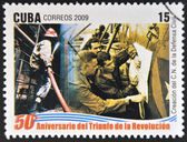 CUBA - CIRCA 2009: A stamp printed in cuba dedicated to 50 anniversary of the triumph of the revolution, shows creation of the National Civil Defence, circa 2009 — Stock Photo