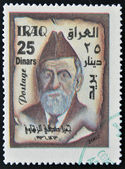 IRAQ - CIRCA 2002: A stamp printed in Iraq shows Jamel Sidqi Al-Zahawi, poet, circa 2002 — Stock Photo