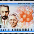 CENTRAL AFRICAN REPUBLIC - CIRCA 1977: stamp printed in Central African Republic, shows Nobel Prize, Pierre and Marie Curie, circa 1977  — Stock Photo