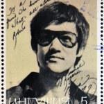 REPUBLIC OF SAKHA (YAKUTIA) - CIRCA 2000: A stamp printed in Yakutia shows Bruce Lee, circa 2000 — Stock Photo