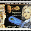 Постер, плакат: DJIBOUTI CIRCA 1986: stamp printed in Djibouti shows Halleys Comet circa 1986