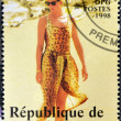 REPUBLIC OF GUINEA - CIRCA 1998: A stamp printed in Republic of Guinea shows Princess Diana of Wales, circa 1998 — Foto Stock