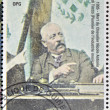 Stock Photo: GUINE- CIRC1998: stamp printed in Republic of Guinein commemoration of death of NicolAntonio di Tocco (pioneer of music industry), circ1998.