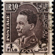 Постер, плакат: IRAQ CIRCA 1934: A stamp printed in Iraq shows Ghazi bin Faisal was the King of the Hashemite Kingdom of Iraq circa 1934